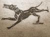 Domus del Mito: canem